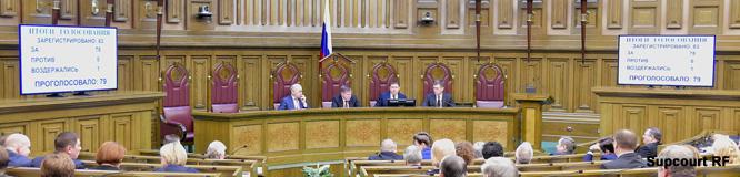 Решение Верховного суда о неполном пакете документов при выплате по ОСАГО